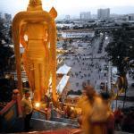 Fall 2020: Hinduism — RELH 2090