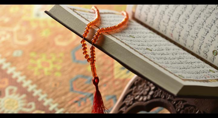 """Speaker Series: """"Qur'anic Exegesis and Mystical Experience: Sufis and the Qur'an"""""""
